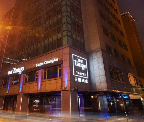 天阁酒店(台北长安馆)(TheTangoTaipeiChangAn)预订/团购