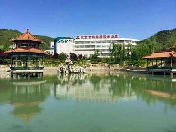 【北京等】北京瑶台温泉酒店+蟒山国家森林公园-美团
