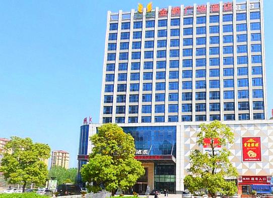 金鹏广场酒店预订/团购