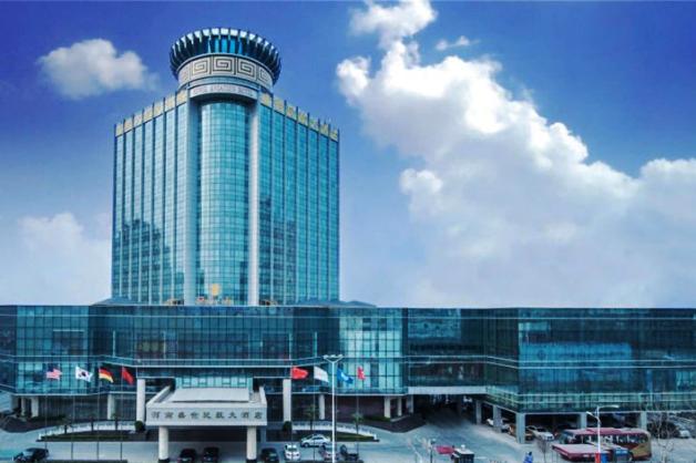 河南盛世民航国际酒店预订/团购