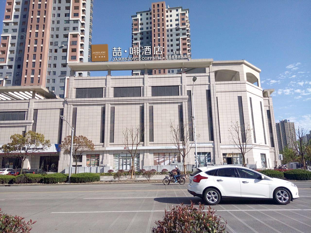 喆啡酒店(上海金山店)预订/团购