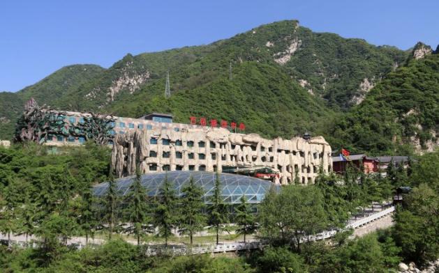 西安万花生态庄园酒店预订/团购