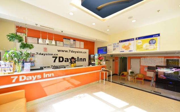 7天连锁酒店(北京欢乐谷景区垡头地铁站店)预订/团购