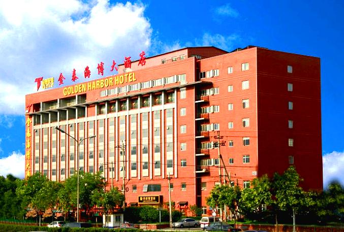 金泰海博大酒店预订/团购