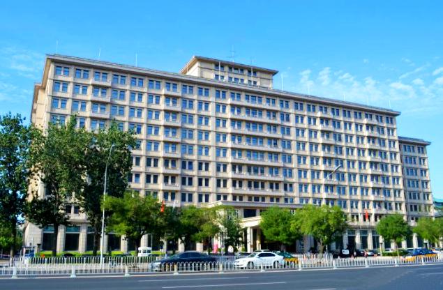北京民族饭店预订/团购
