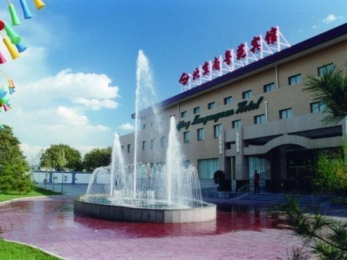 北京南粤苑宾馆预订/团购