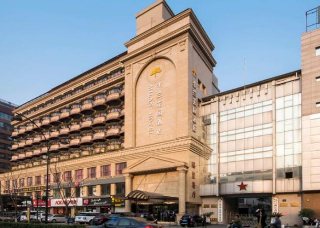 杭州米兰花园酒店预订/团购