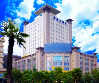 【西安等】皇城海航酒店, 可选双人老孙家特色餐/双人兵马俑华清宫一日游-美团