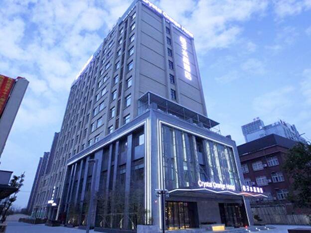 桔子水晶酒店(上海迪斯尼周浦万达店)预订/团购