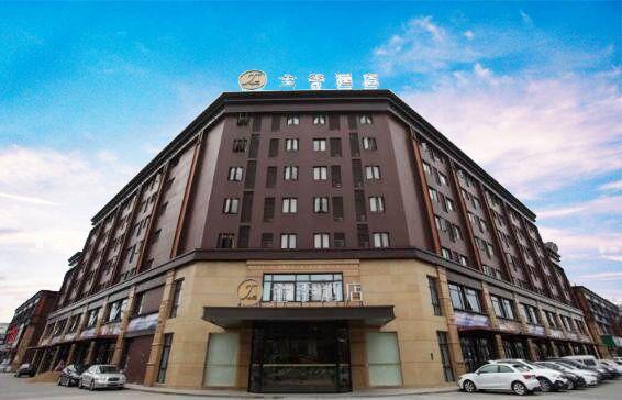 全季酒店(上海康桥秀沿路店)预订/团购