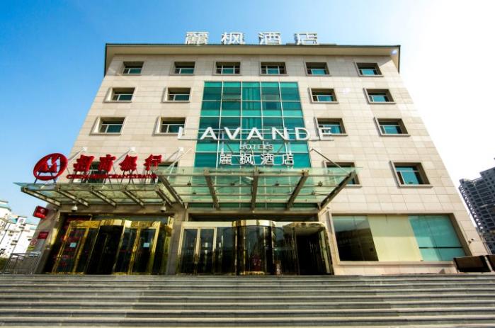 麗枫酒店(北京亚运村店)预订/团购
