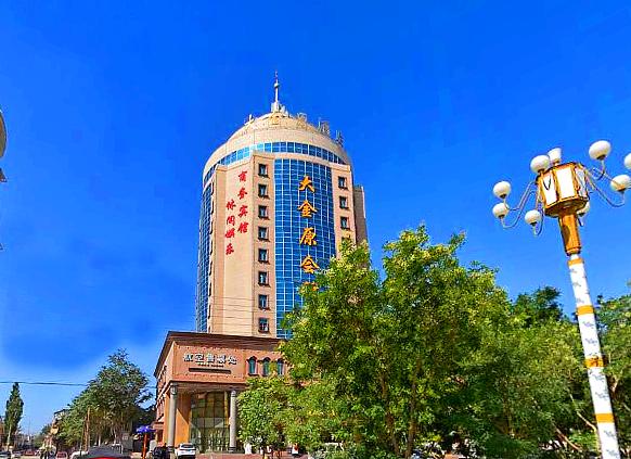 大金原酒店预订/团购