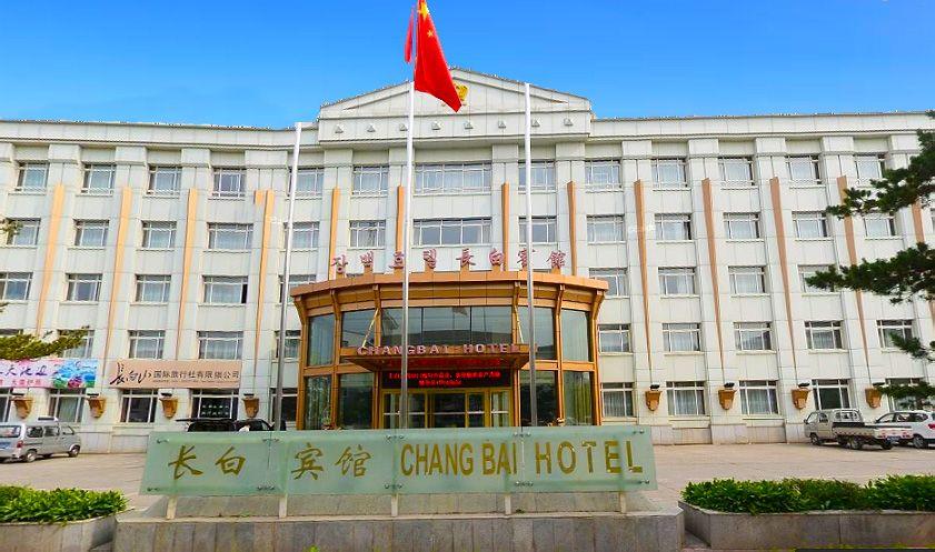 中源酒店(NEWCONTINENTALHOTEL)预订/团购