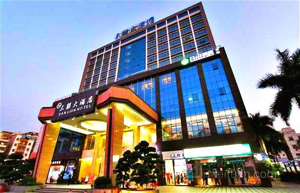 深圳三联大酒店预订/团购