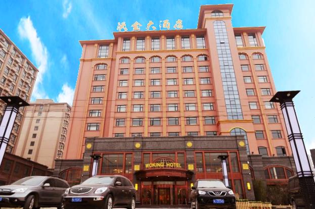 郑州航空港沃金大酒店预订/团购