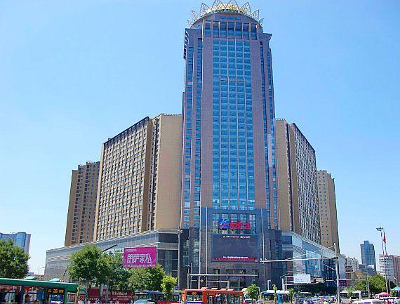 海亮广场大酒店预订/团购