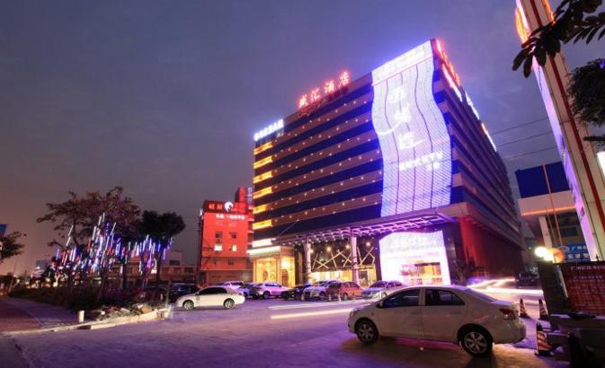 广州晨龙港悦酒店预订/团购
