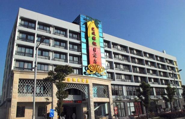 芭堤雅假日酒店预订/团购