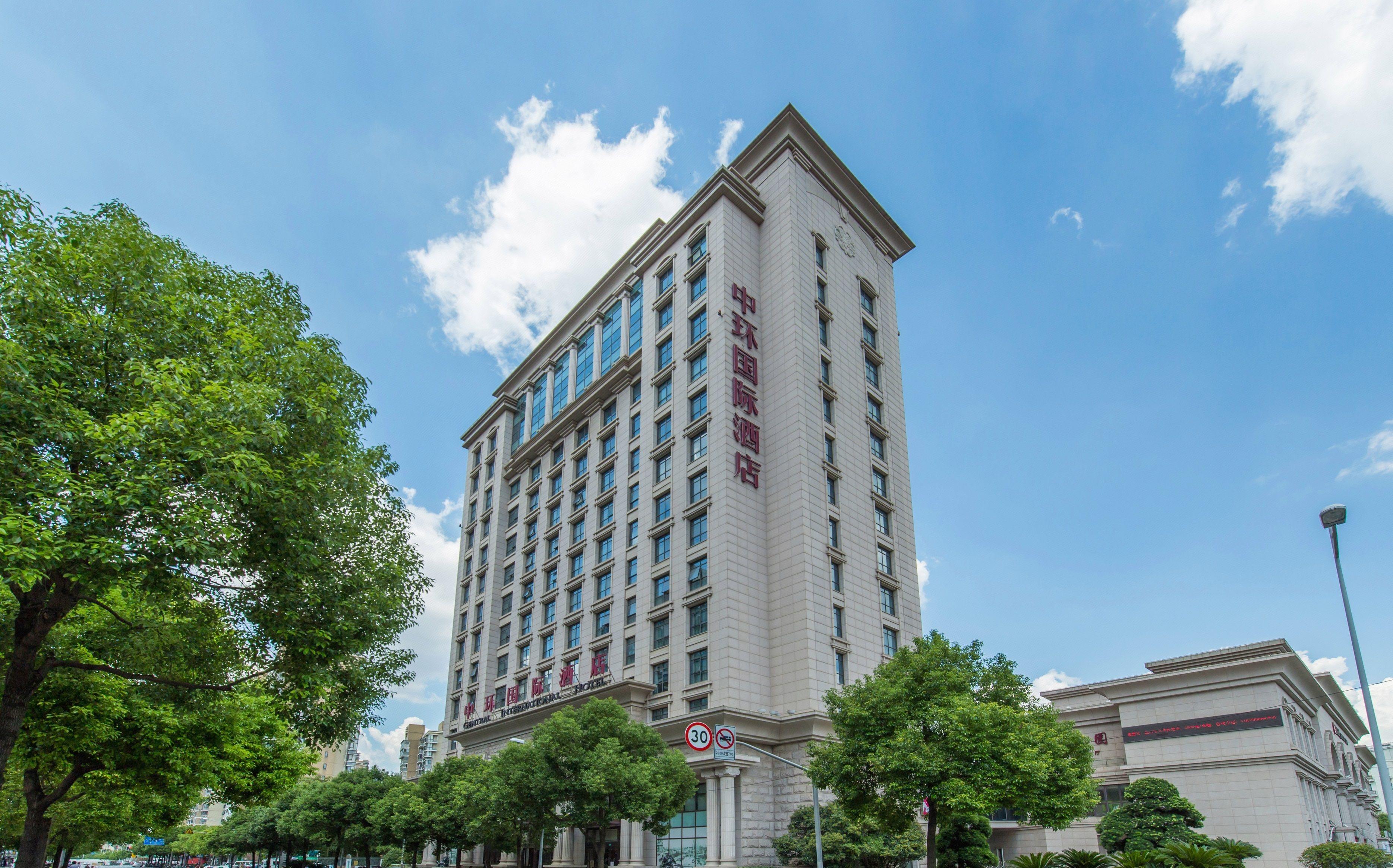 上海中环国际酒店
