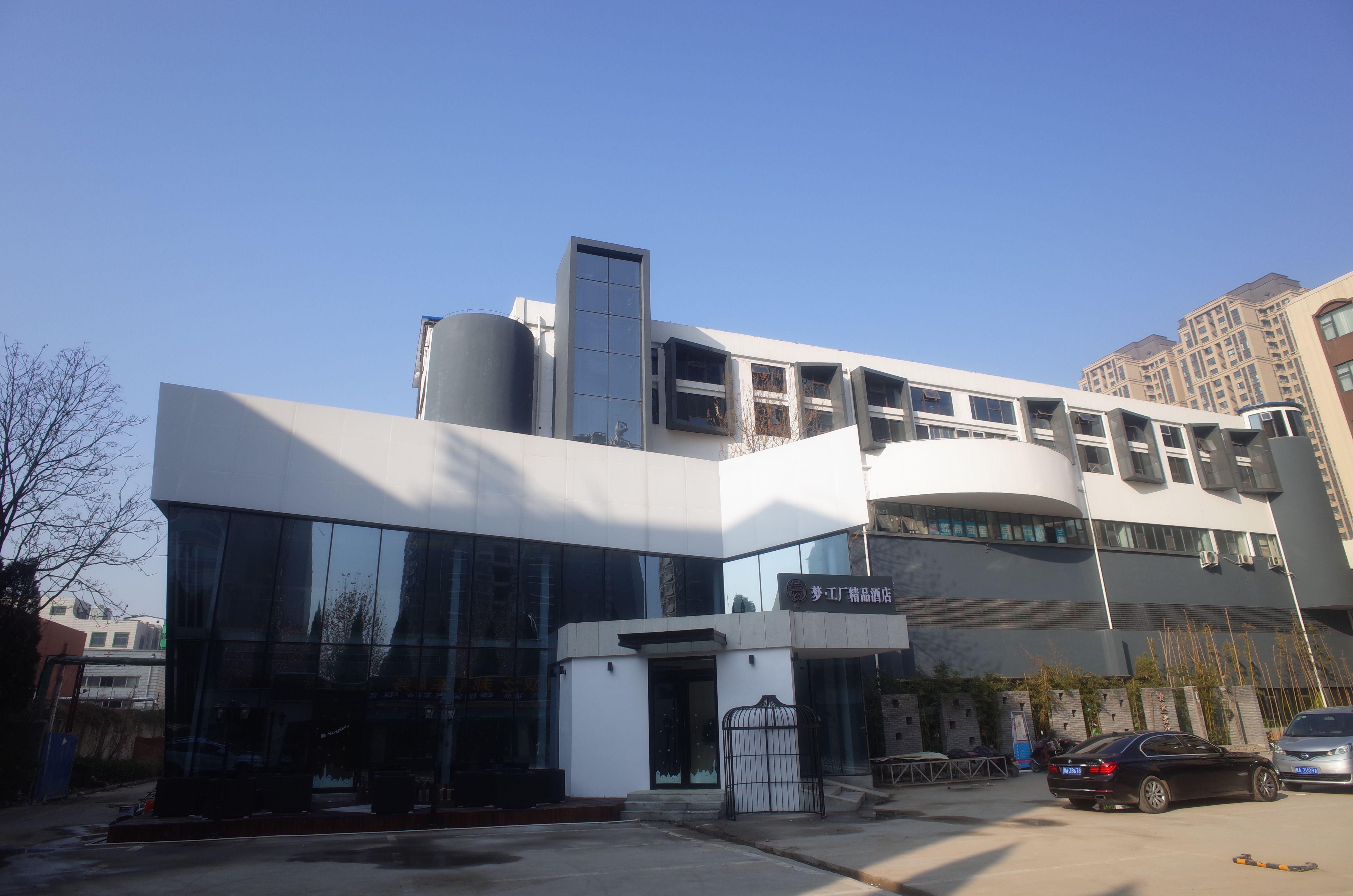 梦工厂影院主题酒店预订/团购