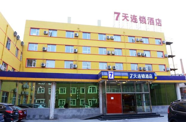 7天连锁酒店(北京大红门桥店)预订/团购