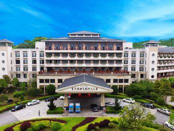 【长沙等】宁乡紫龙湾温泉度假区酒店+紫龙湾温泉+双早-美团