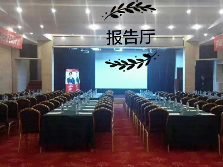 丽景樱桃园山庄度假酒店-美团