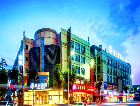 北京亦庄亚朵酒店预订/团购