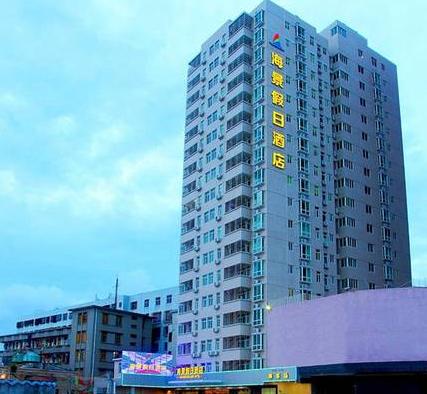 蓝波湾酒店 228起 马宫南湖渡假村 0起 新洲宾馆 0起 海滨酒店 红海湾