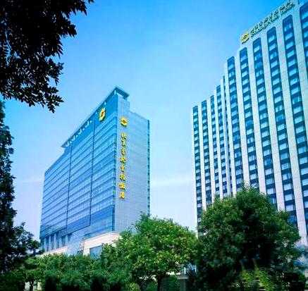 北京香格里拉饭店预订/团购