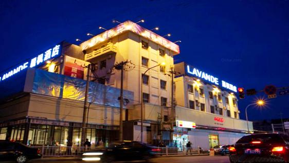 麗枫酒店(北京昌平政府街店)预订/团购