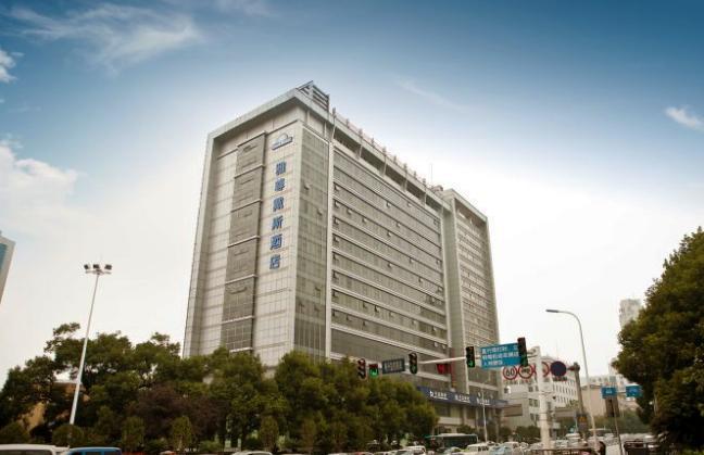 长沙雅尊戴斯酒店(原潇湘壹号大酒店)预订/团购