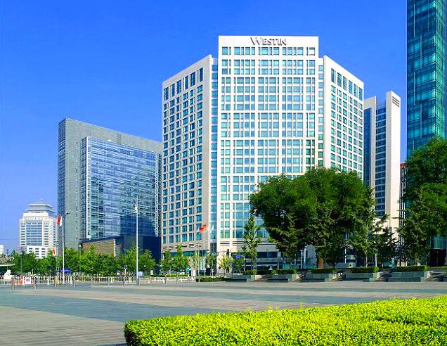 北京金融街威斯汀大酒店预订/团购