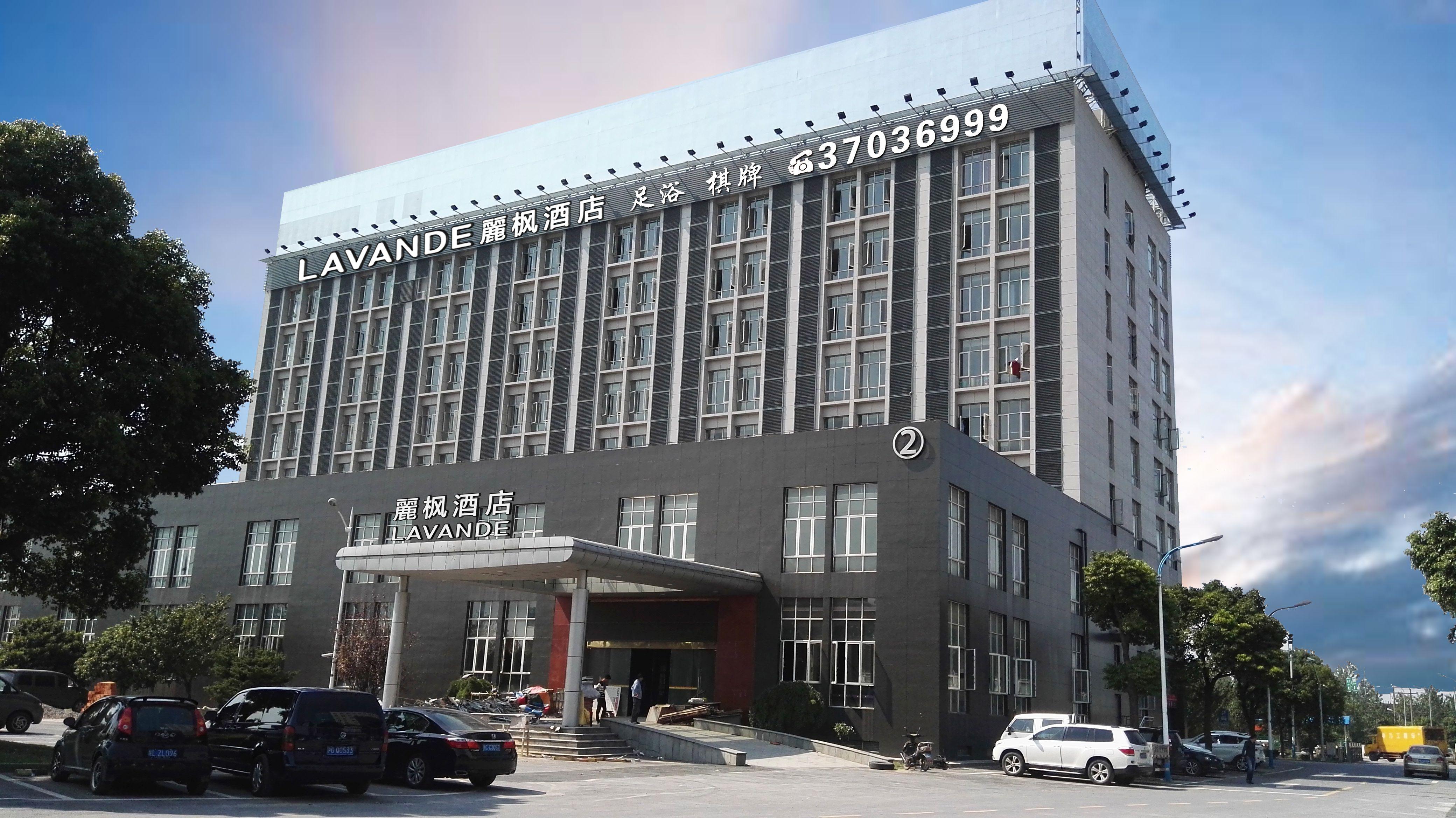 麗枫酒店(上海虹桥国家会展中心店)预订/团购