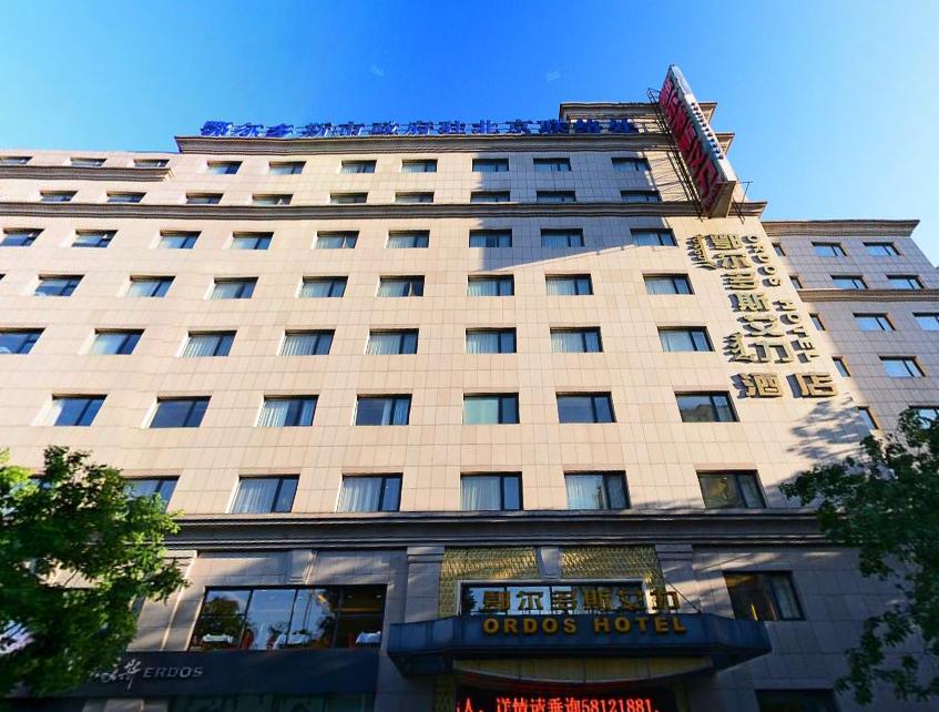 鄂尔多斯艾力酒店预订/团购