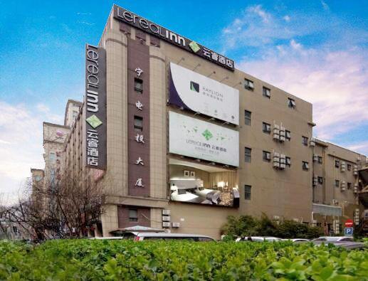 云睿酒店(中山公园店)预订/团购