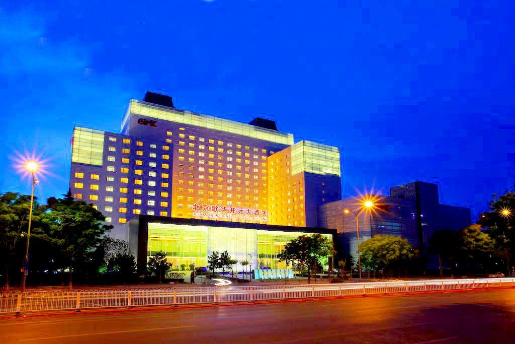 北京歌华开元大酒店预订/团购