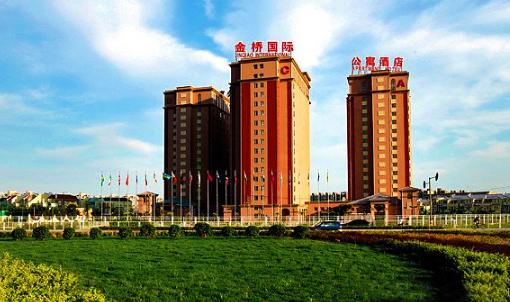 金桥国际公寓酒店预订/团购