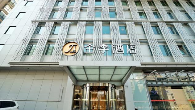 全季酒店(北京金宝街店)预订/团购