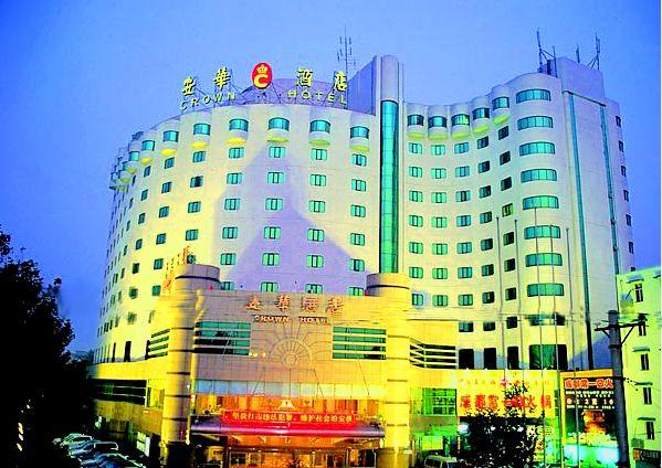 武汉安华酒店预订/团购