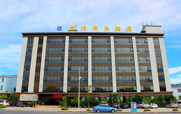 楚雄荣泽商务酒店预订/团购