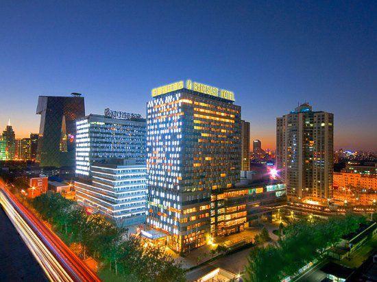北京伯豪瑞廷酒店预订/团购