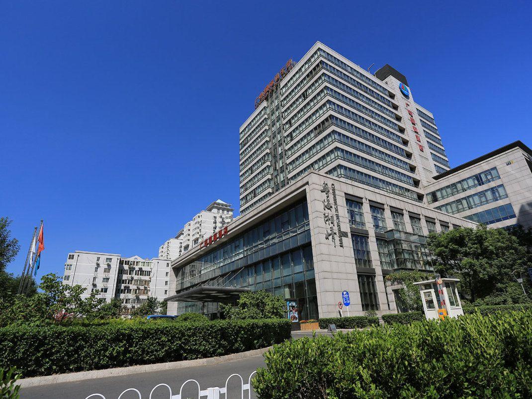 广电国际酒店预订/团购