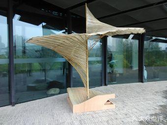 中国美术学院民艺博物馆