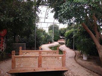 尚禾源生态园