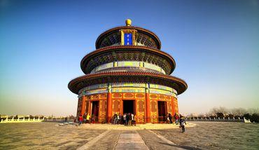 【天坛】北京天坛公园景区手机电子智能电子导游(不含大门票)-美团
