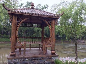 香梅和平御园