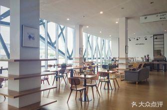 民生现代美术馆