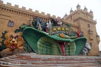 【威海出发】蓬莱欧乐堡梦幻世界1日跟团游*大型游乐场,激情夏日-美团