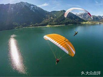 上海我心飞翔滑翔伞俱乐部